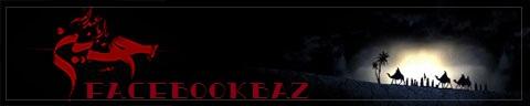 http://arizona5.persiangig.com/New%20FB.Baz/Mehr%2093/moharram93.jpg